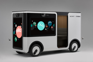SC-1 Sociable Cart - Selbstfahrendes Werbefernsehen