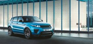 Range Rover Evoque Landmark - Sondermodell zum Meilenstein
