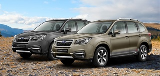 Subaru XV und Forester Limited Edition - Wegweiser und Metallic-Lac...