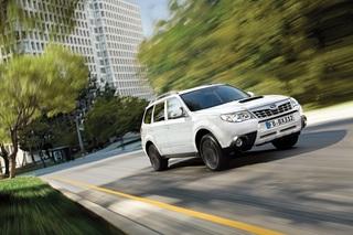 Subaru Forester-Sondermodell - SUV-Boxer mit Preisvorteil