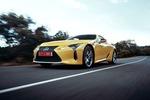 Neuer Lexus LC im Fahrbericht: LC 500 mit wildem V8, LC 500h mit Hy...