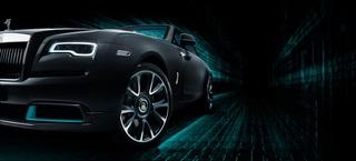 Rolls-Royce Kryptos Collection   - Dieses Auto ist ein Rätsel